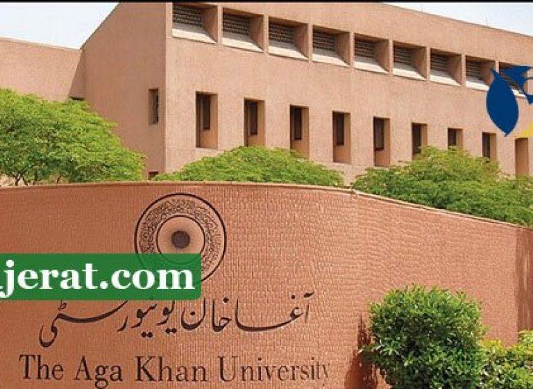 دانشگاه آقاخان پاکستان