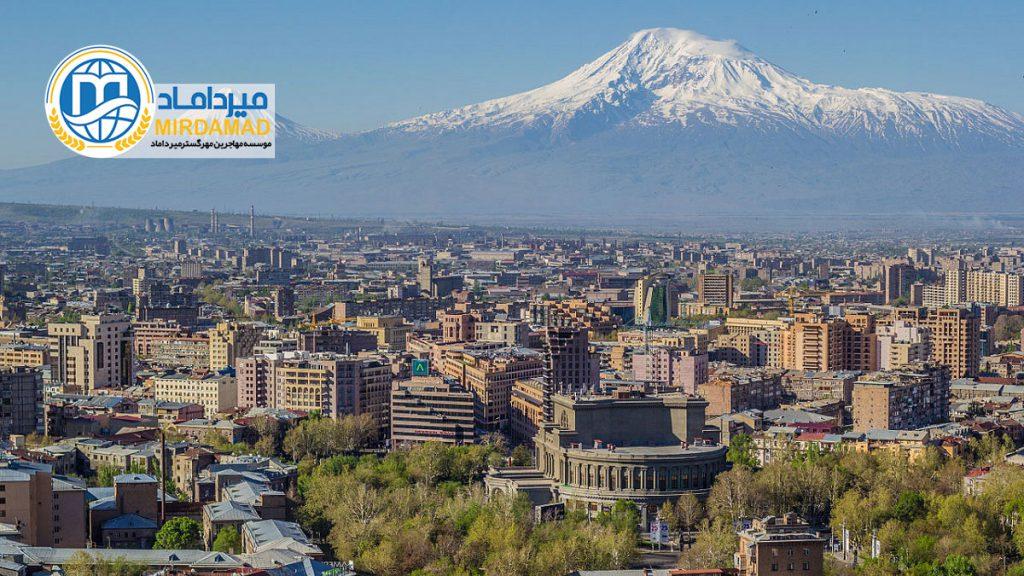 اقامت ارمنستان با خرید ملک