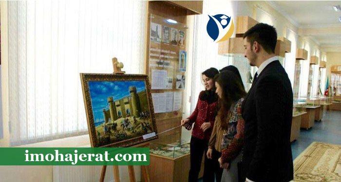 آموزش هنر در دانشگاه آذربایجان