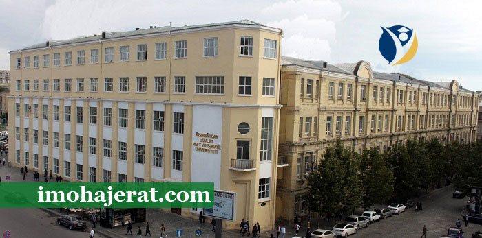 دانشگاه های هنر آذربایجان