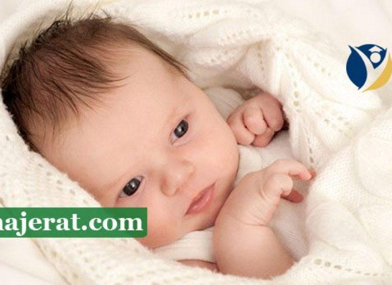 تولد بچه در ترکیه