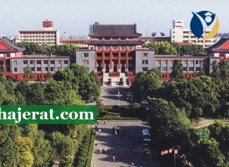 بهترین دانشگاه پزشکی چین