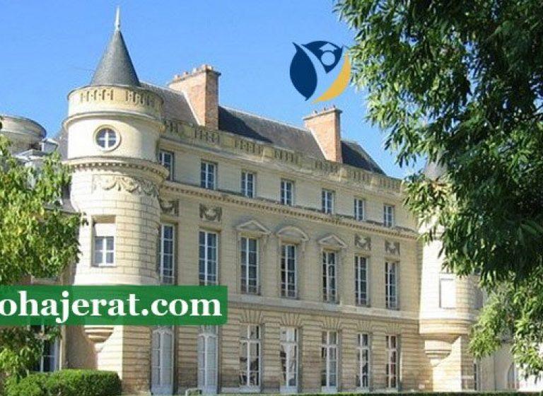 شرایط تحصیل در مدارس فرانسه