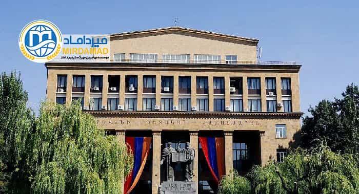 هزینه تحصیل در ارمنستان