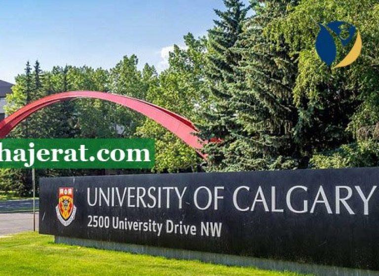 هزینه تحصیل در دانشگاه کلگری کانادا