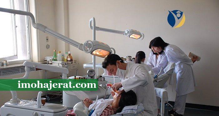 کار دندانپزشکی در کره جنوبی