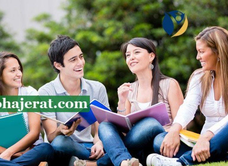اعزام دانش آموز به استرالیا