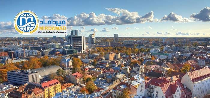 مهاجرت به استونی از طریق تحصیل