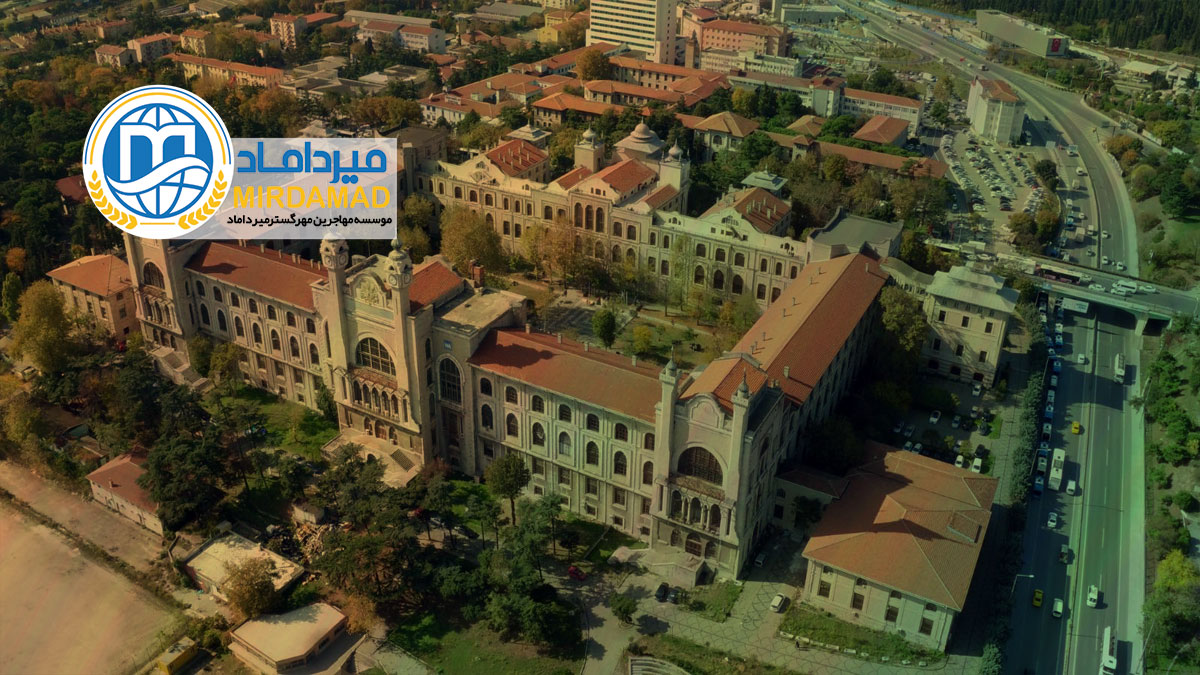 دانشگاه مرمره استانبول