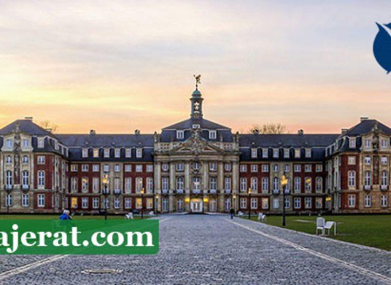 لیست کالج های آلمان