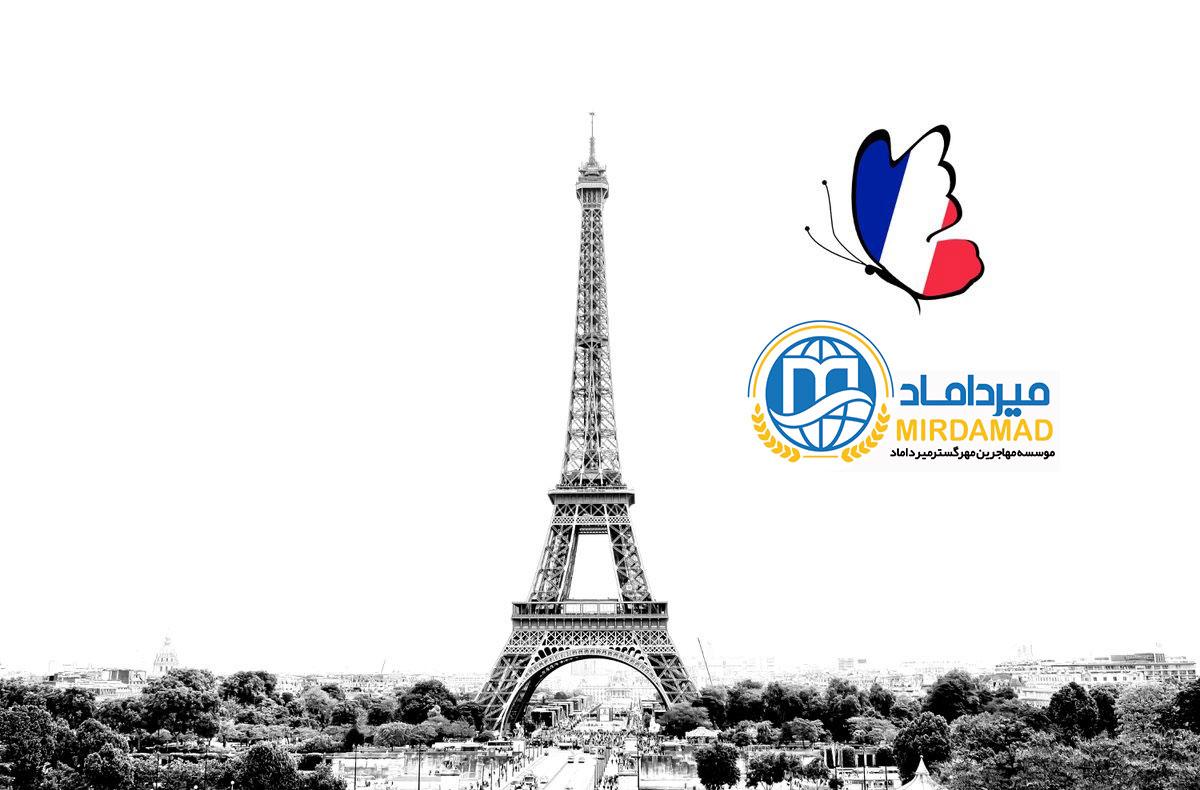 پردرآمد ترین شغل ها در فرانسه