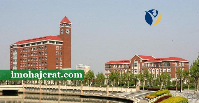 دانشگاه جیائو تونگ شانگهای