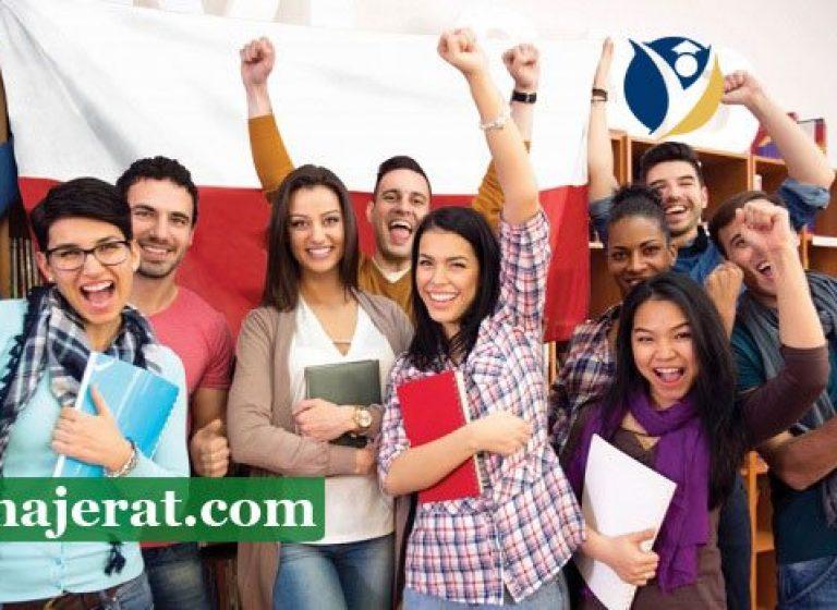 اعزام دانش آموز به لهستان
