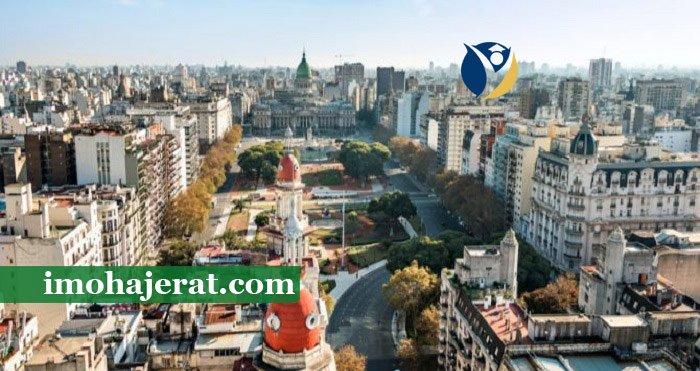اعزام دانش آموز به مجارستان