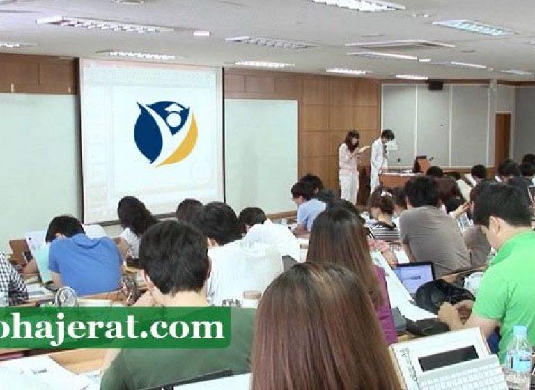 تحصیل دندانپزشکی در کره جنوبی