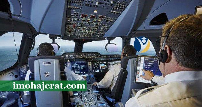 آموزش در دانشگاه هوانوردی ترکیه