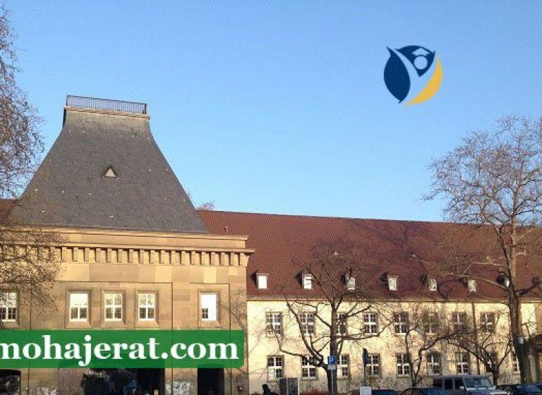 دانشگاه ماینتس آلمان