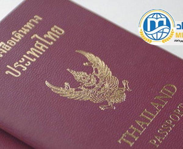 اعتبار و ارزش پاسپورت تایلند