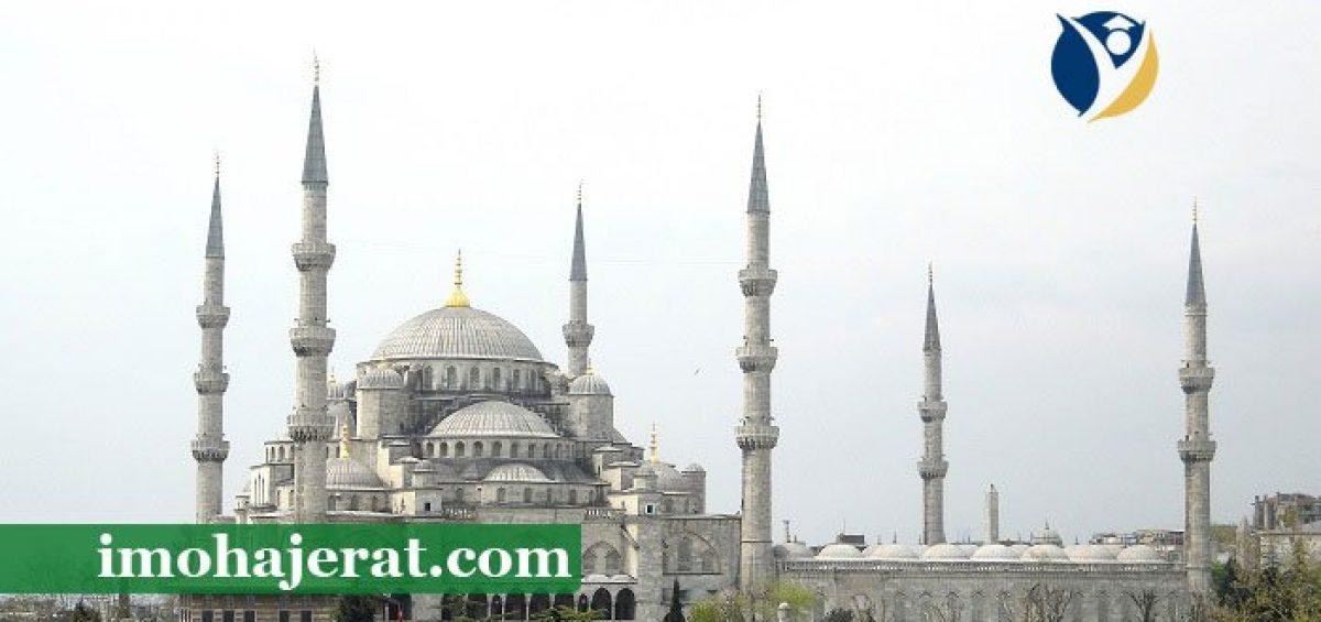 رشته معماری در ترکیه