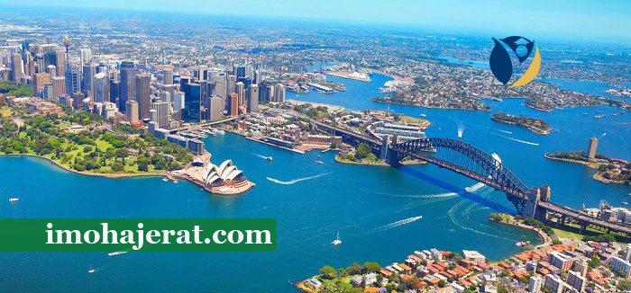 نام شرکت در استرالیا