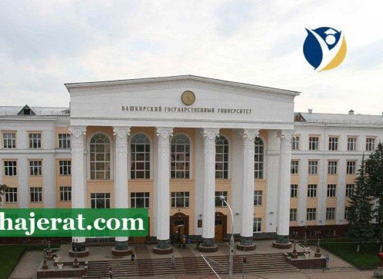 هزینه دانشگاه پاولوف روسیه