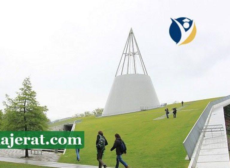 دانشگاه صنعتی دلفت