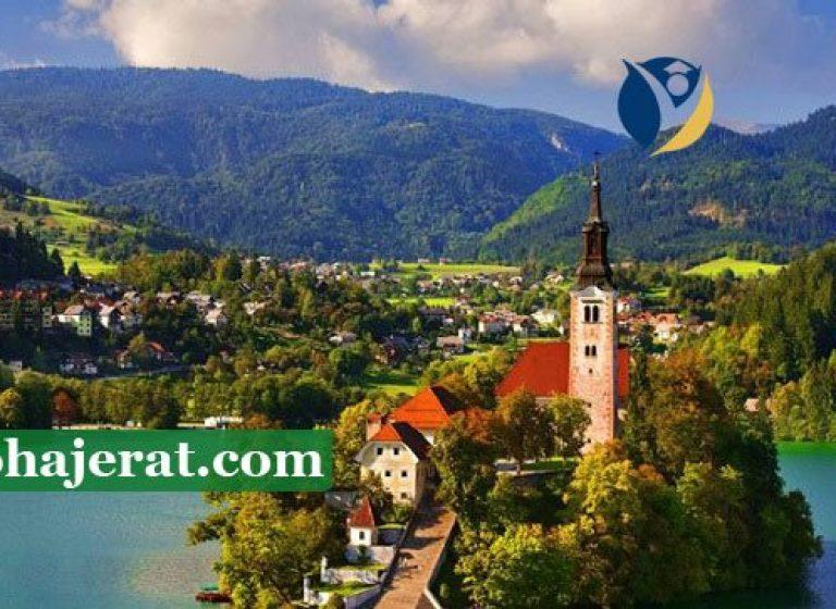 اقامت تحصیلی اسلوونی