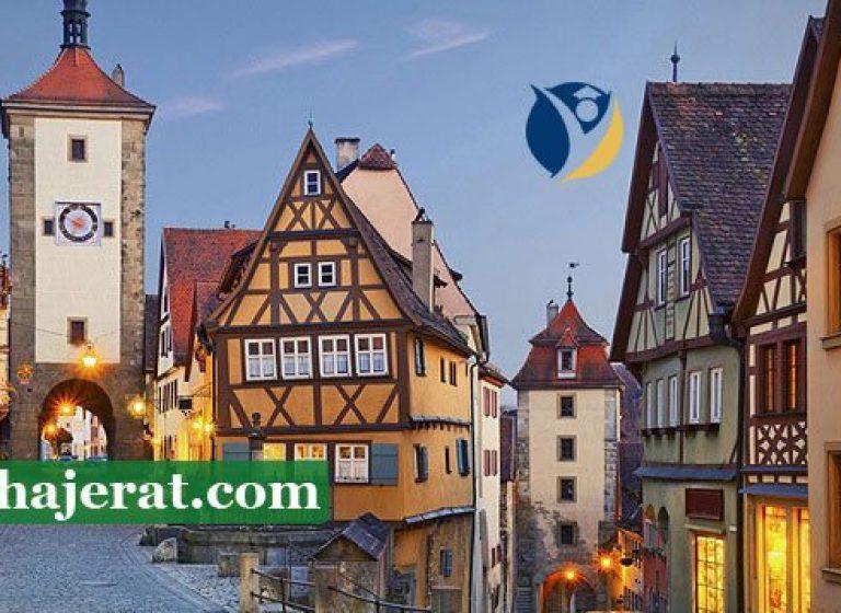 تجربه زندگی در آلمان