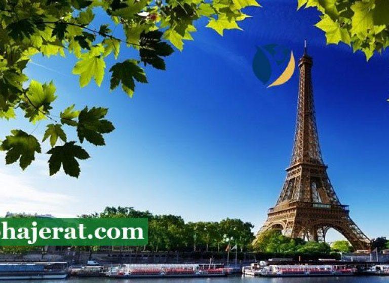 اقامت تحصیلی فرانسه