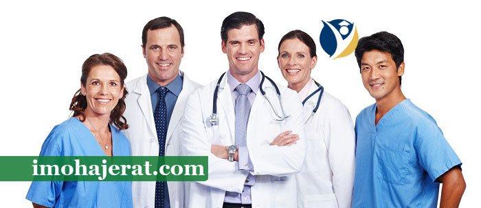 کار پزشک عمومی در استرالیا