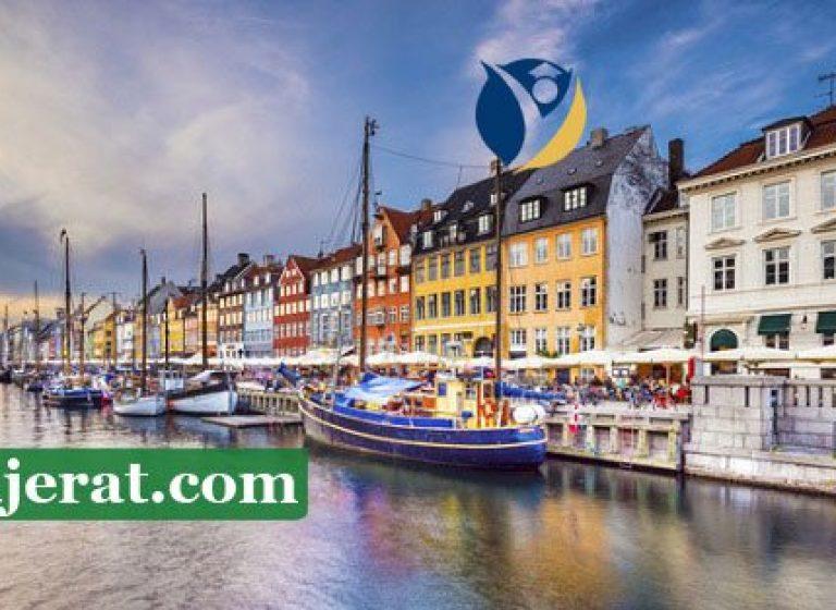 مهاجرت به دانمارک از طریق ثبت شرکت