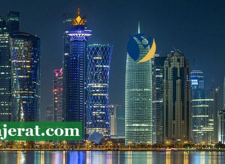کار و زندگی در قطر