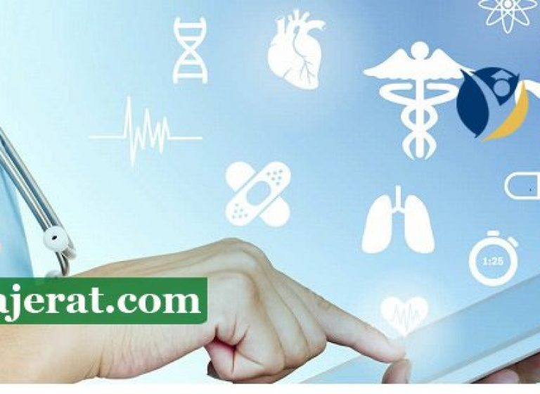 تخصص پزشکی در هلند