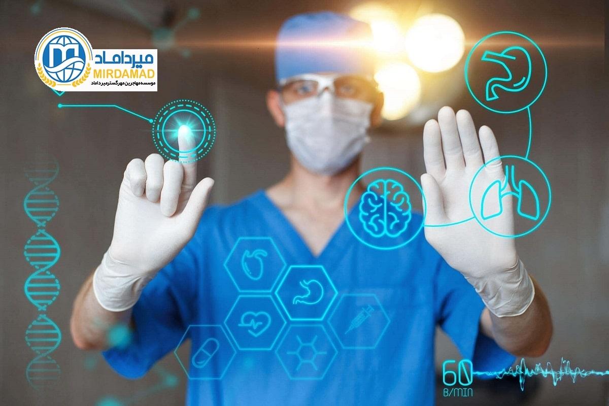 آموزش پزشکی در لوکزامبورگ