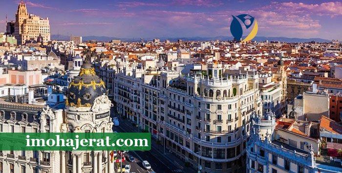 پیشرفته ترین شهر اسپانیا
