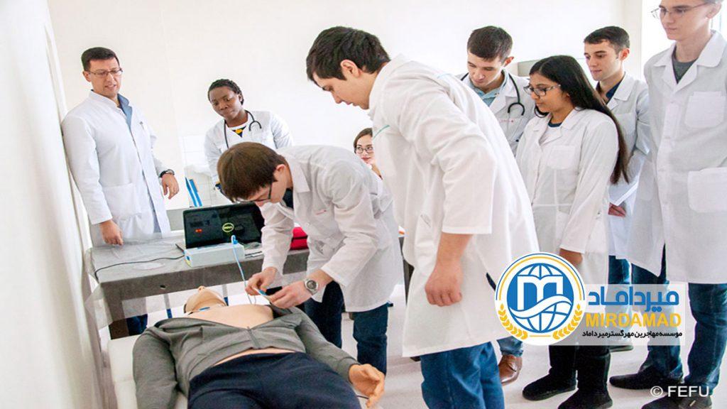 تحصیل پرستاری در روسیه