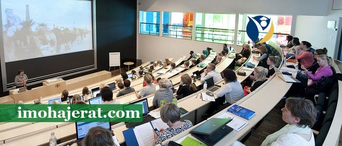 آموزش در دانمارک 2018