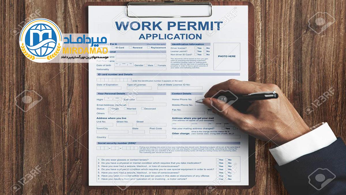 شرایط اخذ ویزا و اجازه کار در قطر