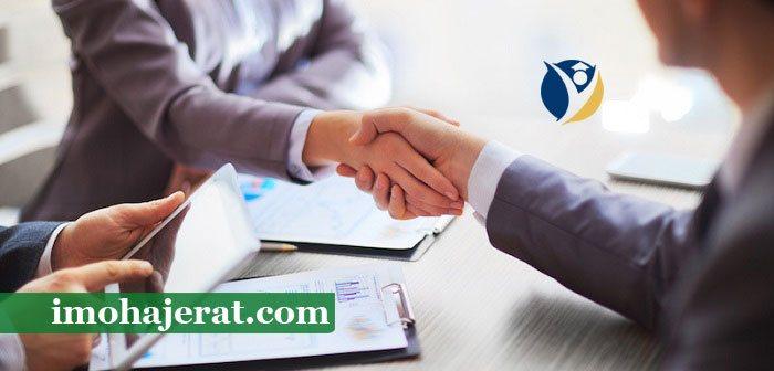 خدمات آژانس فروش شرکت در اتریش