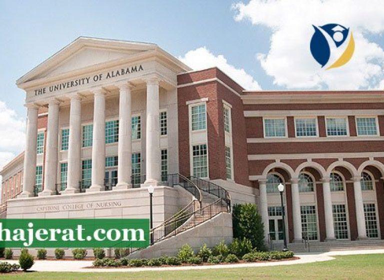 دانشگاه ایالتی آلاباما
