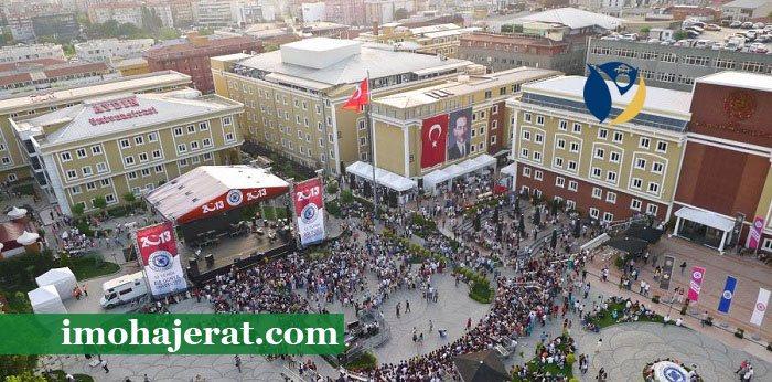 دوره های دانشگاه آیدین استانبول