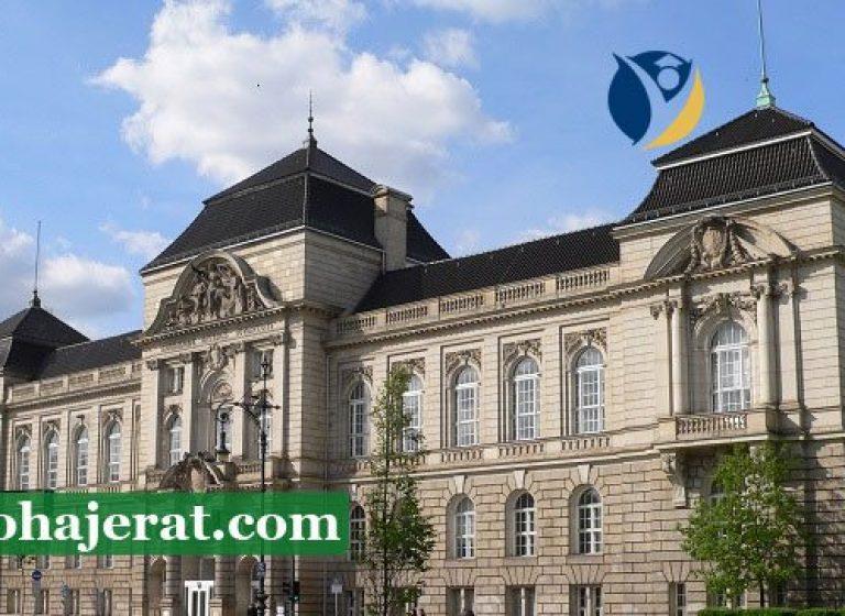 دانشگاه هنر برلین