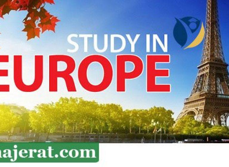 بهترین کشور برای تحصیل رایگان