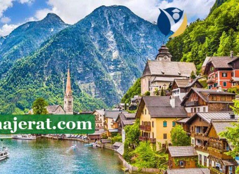 فروش شرکت در اتریش
