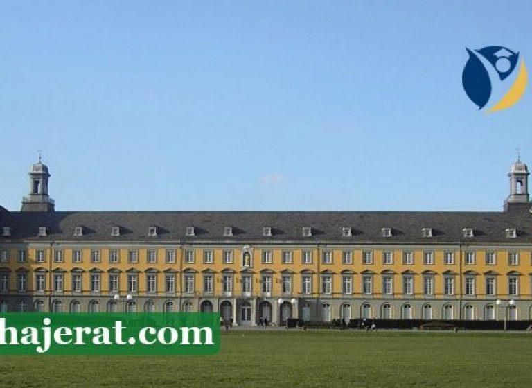شرایط ورود به کالج های آلمان
