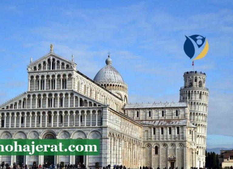 شرایط پذیرش دانشگاه های ایتالیا