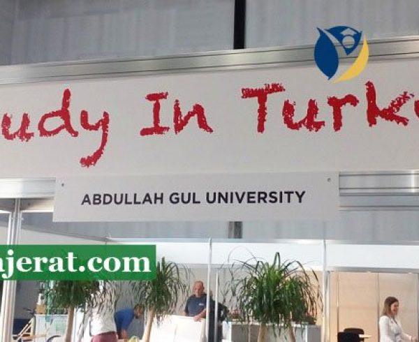 هزینه تحصیل در ترکیه