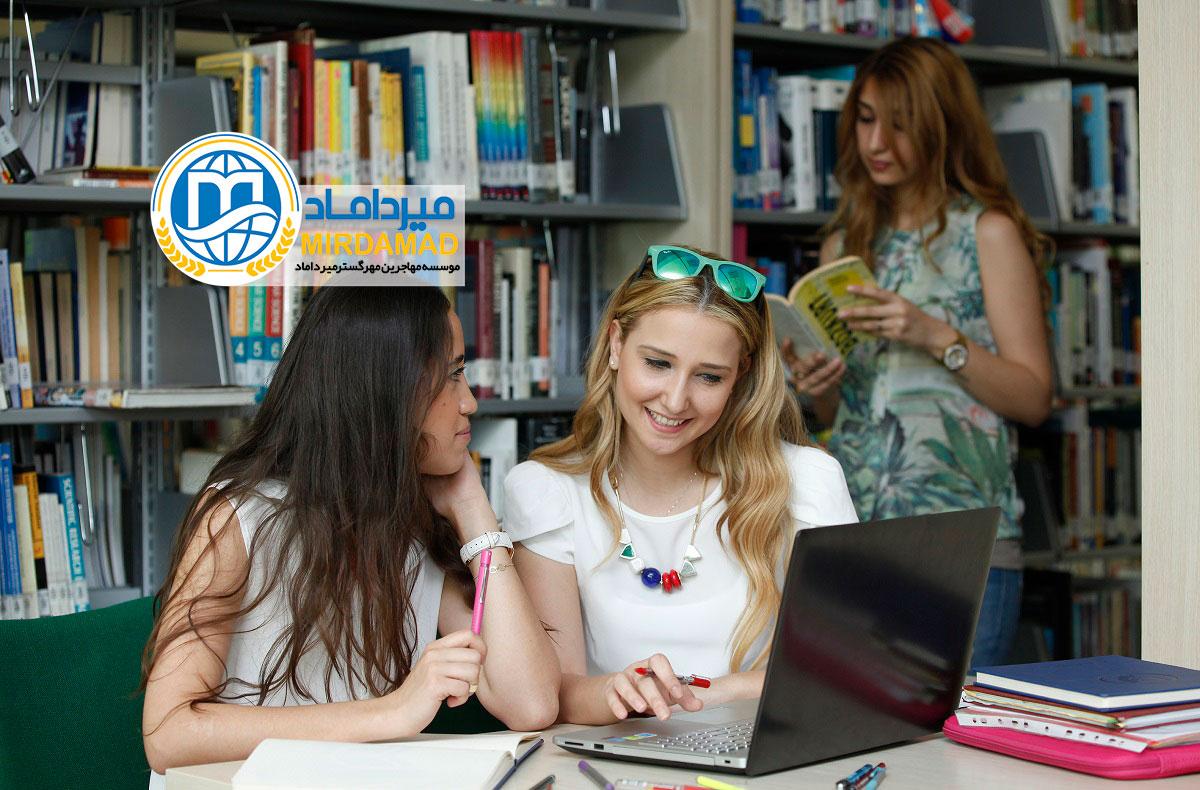 رشته های تحصیلی دانشگاه یاشار ترکیه