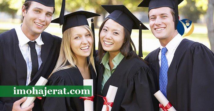 فارغ التحصیلان در ترکیه