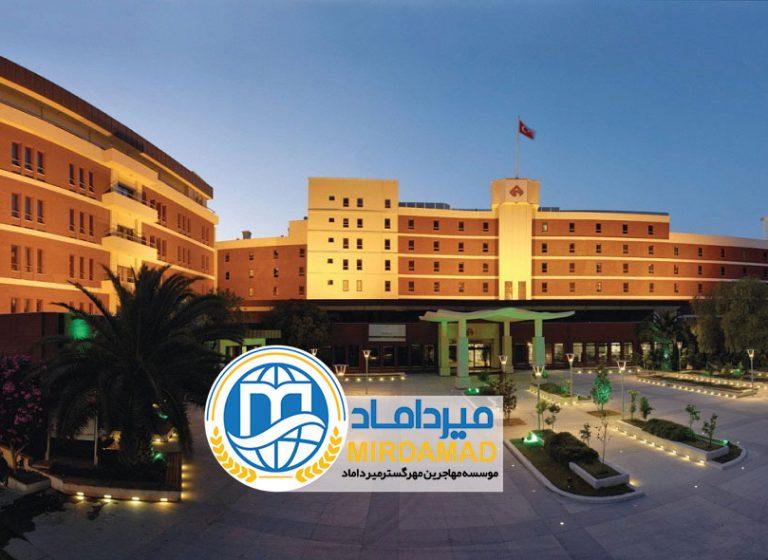 دانشگاه اقتصاد ازمیر ترکیه